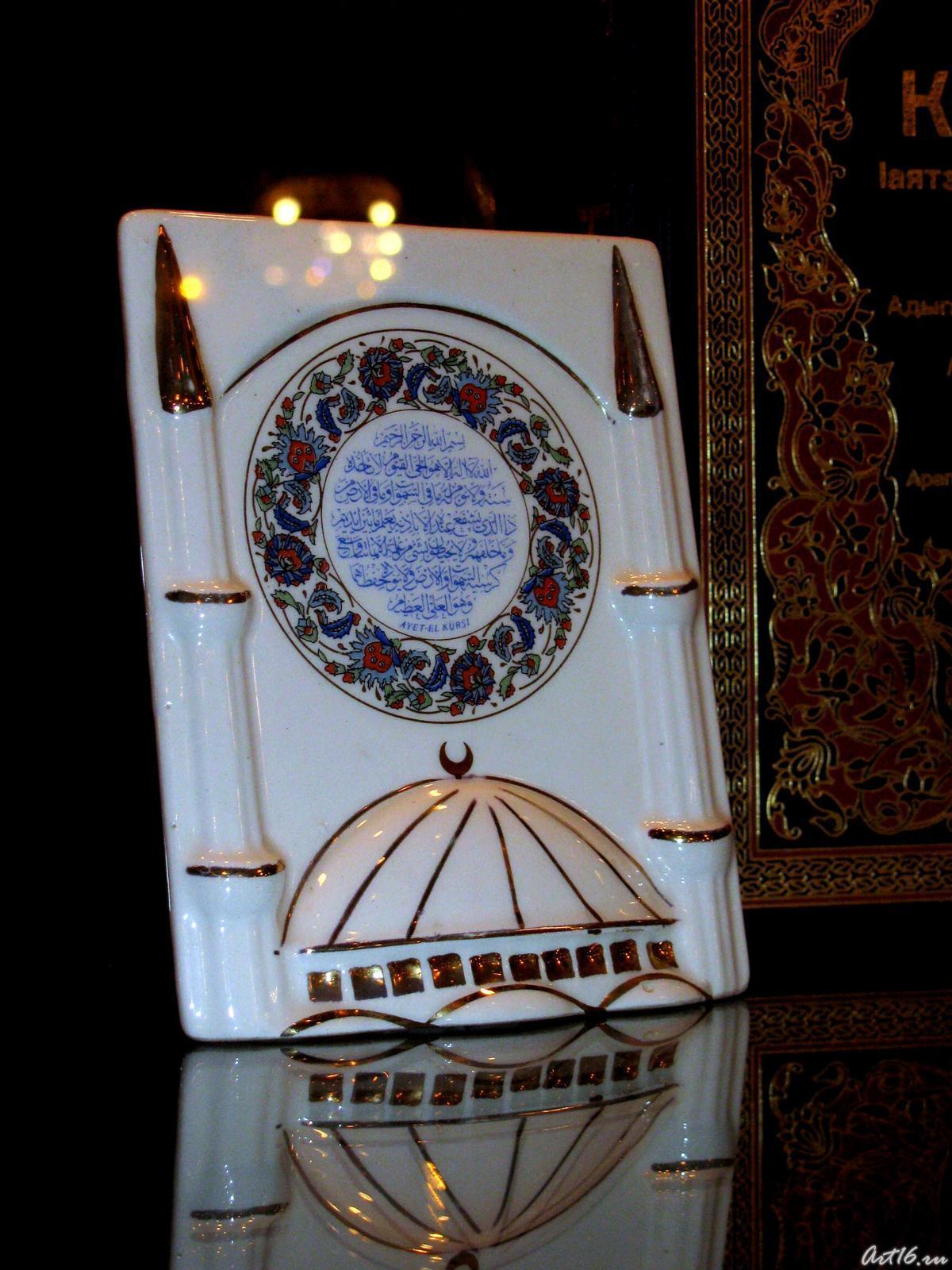 Фото №21846. Выставка ''Свет Корана''_1226