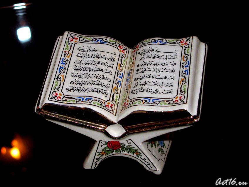 Фото №21852. Выставка ''Свет Корана''_1228