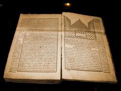 Коран, изданный в Северной  Африке