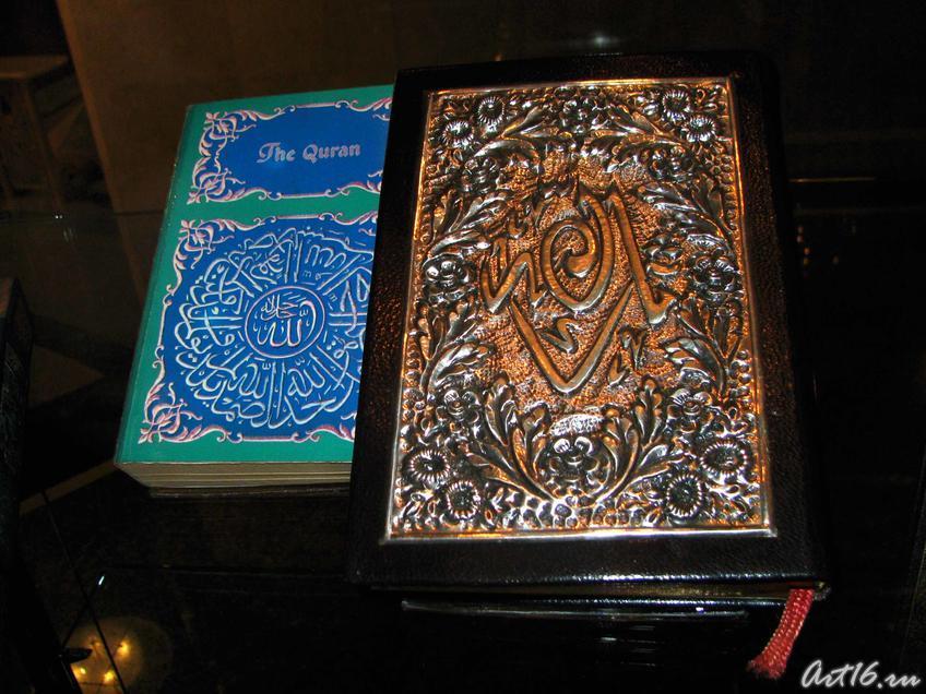 Фото №21870. Кораны, изданные в Саудовской Аравии