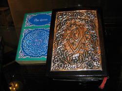 Кораны, изданные в Саудовской Аравии