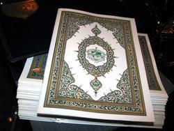 Кораны, изданные в Саудовской Аравии_1239