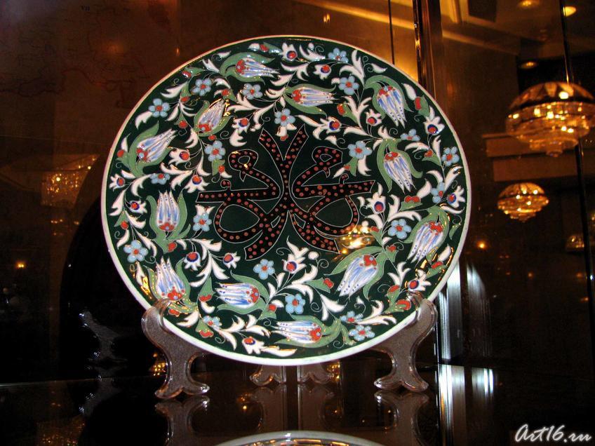 Фото №21900. Выставка ''Свет Корана''_1255