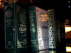 Кораны, изданные в Западной и Восточной Европе_1272