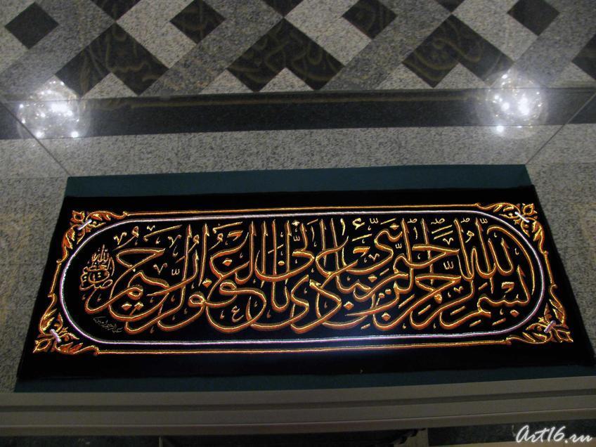 Фото №21966. Священная кисва (черная ткань, которой покрывают Каабу)