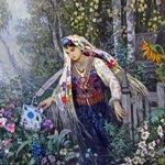 Файзрахман Абдрахманович Аминов