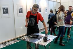 «АРТ- галерея. Казань 2014»