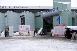 Павильон №1 ''Казанская ярмарка'', 12.02.2014