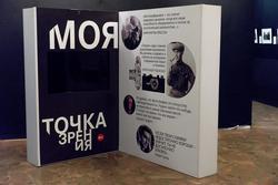 Выставка работ Эллиотта Эрвитта и  Владимира Вяткина