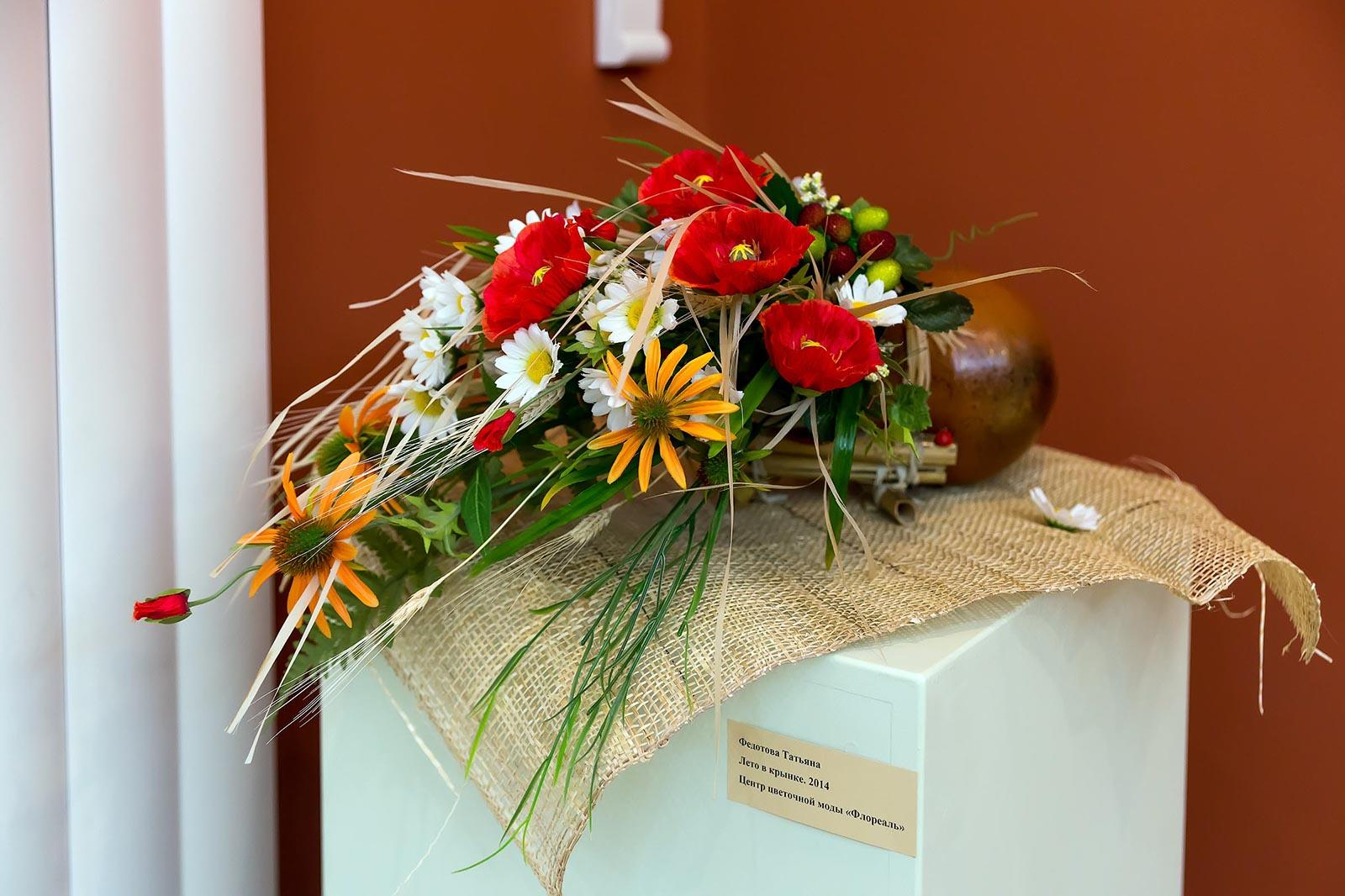 Фото выставок по флористике и ландшафтному дизайну