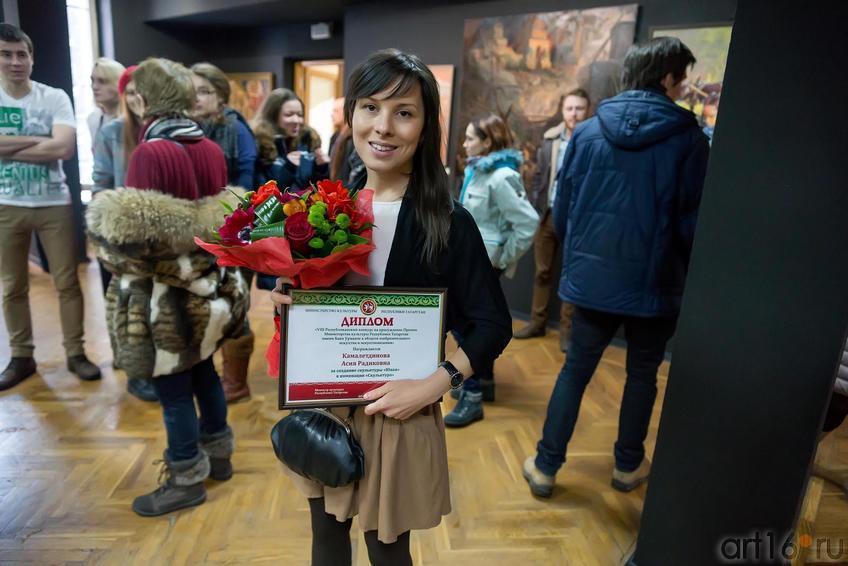 Фото №226828. Камалетдинова Асия Радиковна