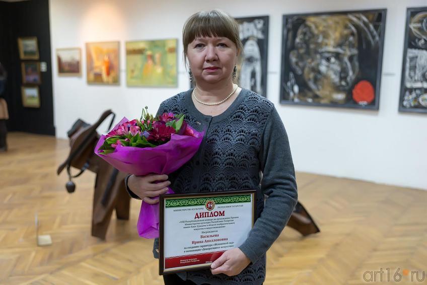 Васильева Ирина Аполлоновна::Вручение премии. 21.02.2014