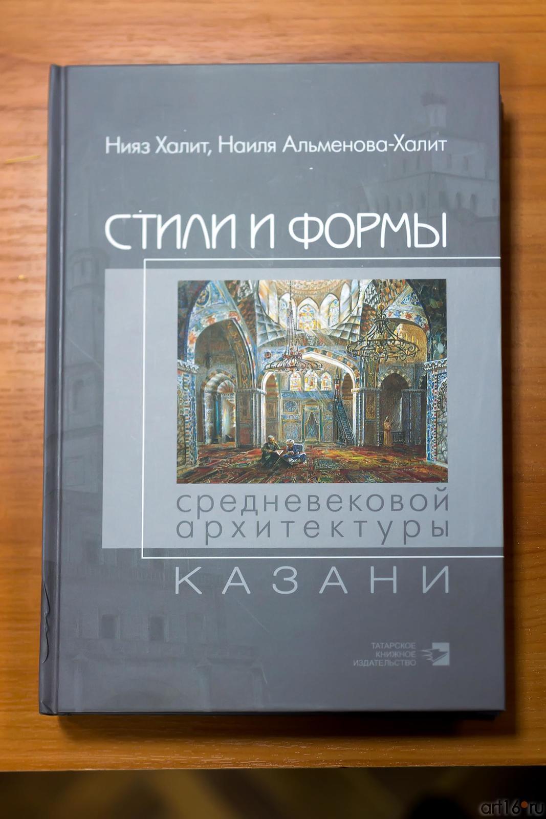 Фото №226858. Art16.ru Photo archive
