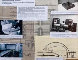 Пространственная музыка - эксперименты в области новых форм и организации аудиоматериала