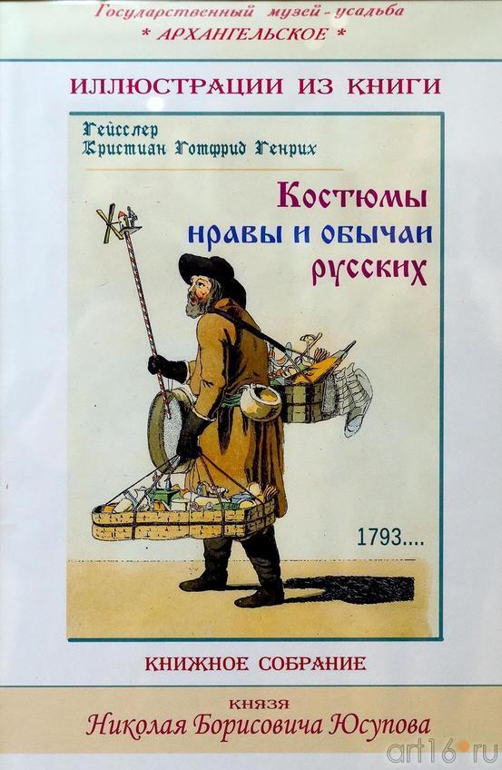 Фото №228802. Art16.ru Photo archive