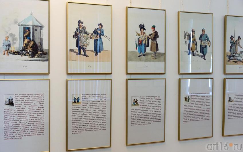 Фото №228808. Art16.ru Photo archive