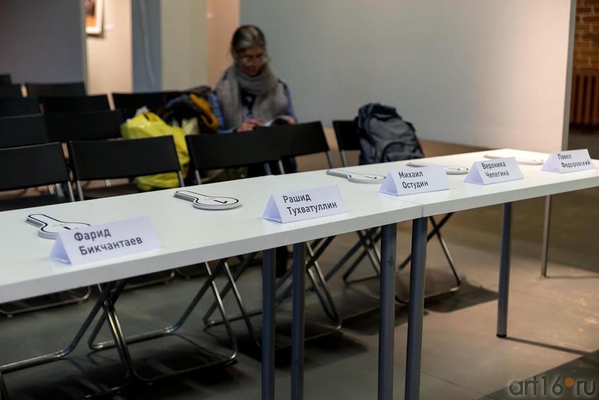 ::Чемпионат России по чтению «Открой рот»