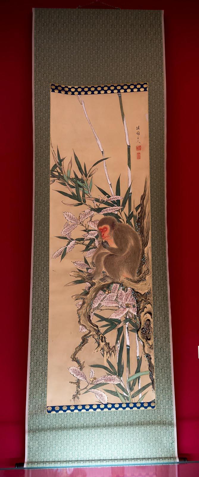 Фото №232715. Свиток «Обезьяна в зарослях бамбука»