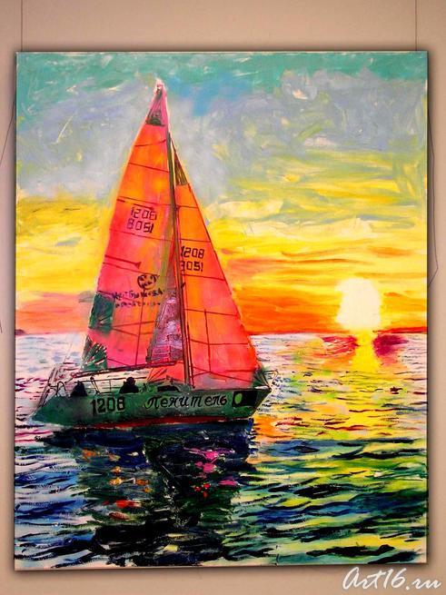 Яхта на фоне заката. 2007. Лысяков В.Н.::Оптимизм меланхолии. Владимир Лысяков