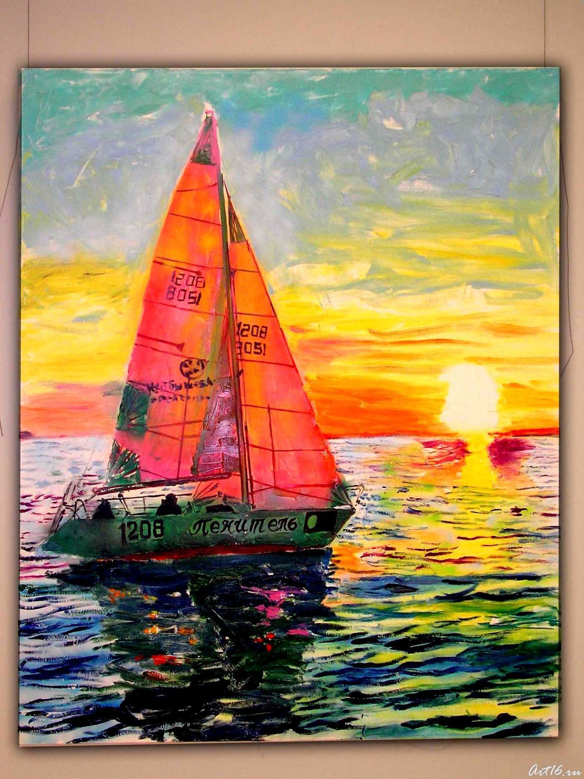 Фото №2363. Яхта на фоне заката. 2007. Лысяков В.Н.