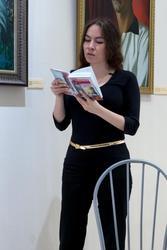 Юлия Сандлер