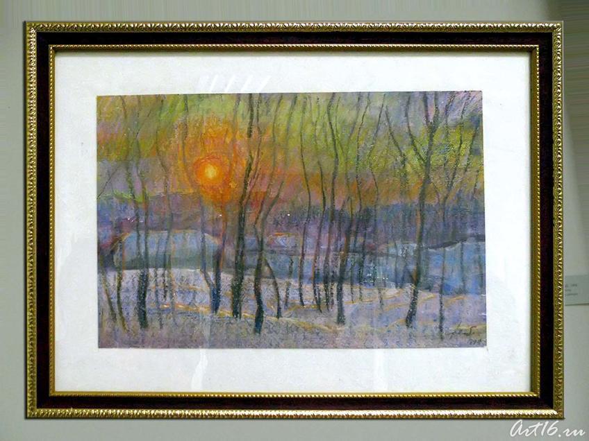 Зимнее солнце. 1998