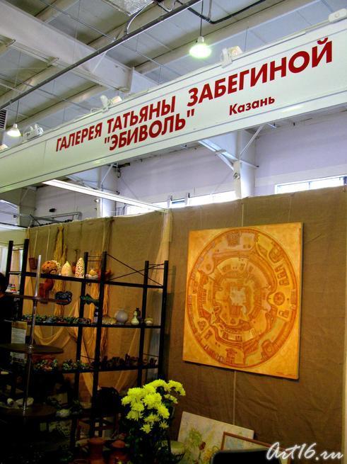О городе Казани  101 Отель