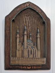 Мечеть Кул Шариф, С. Большаков (резьба по дереву)
