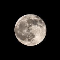 Луна в этот вечер