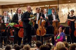 Гергиев Валерий и «Страдивари-ансамбль» Мариинского театра