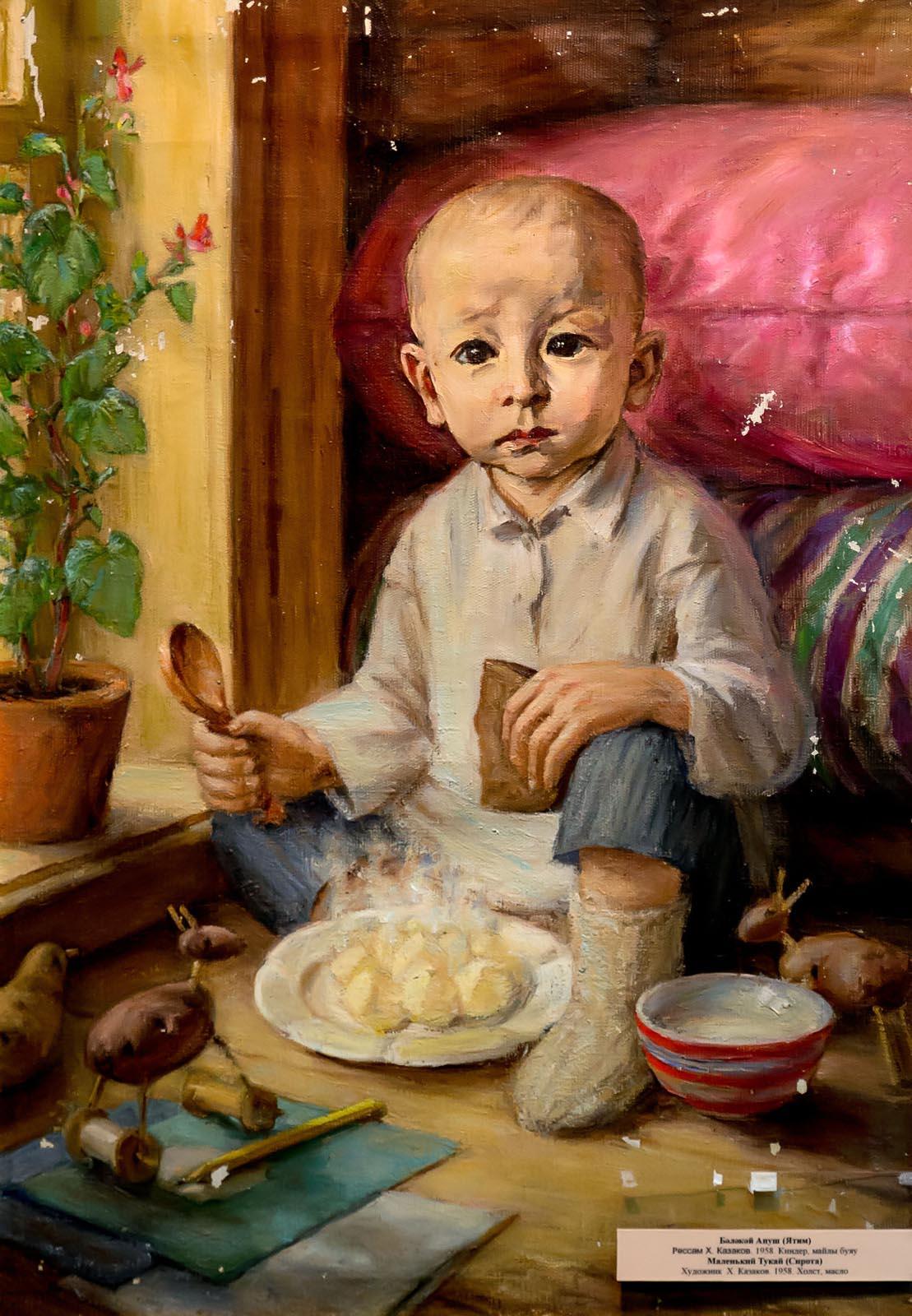 Фото №273504. Маленький Тукай (Сирота) Худ. Х.Казаков 1958. х.м.