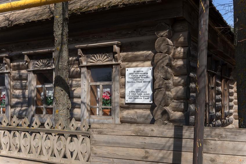 Фото №273769. Здесь, в 1892-1894 гг. в семье Сагди Абзыя жил Габдулла Тукай
