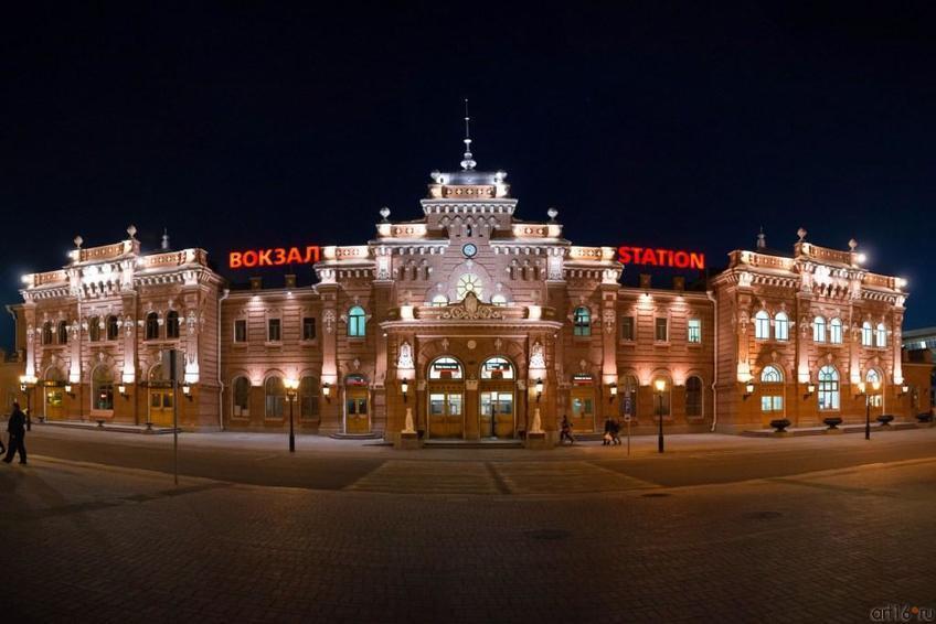 Казань. Казанский вокзал::Служебный