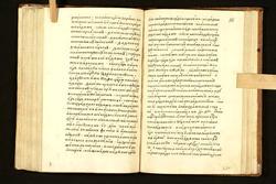 KH (167)