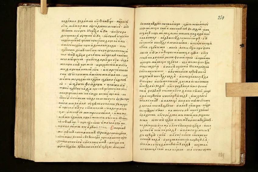 KH (231)::Казанская история (Казанский Летописец)