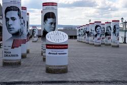 Выставка «Вечный человек» в Казанском Кремле