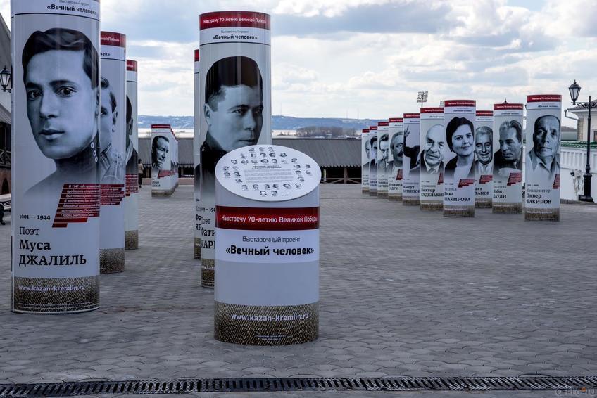 ::Выставка «Вечный человек» в Казанском Кремле