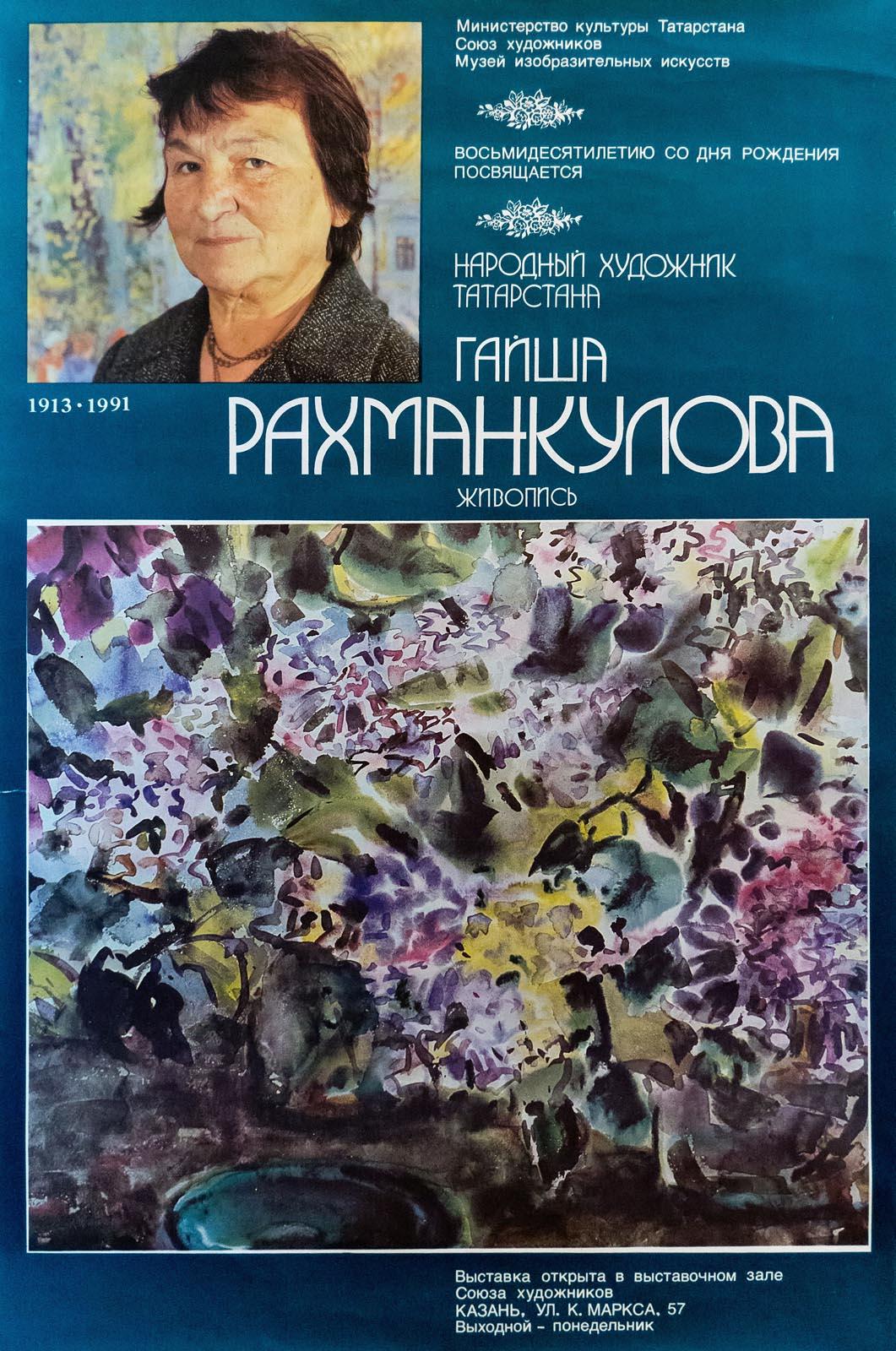 Фото №301836. Art16.ru Photo archive