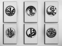 Тугры: Муххамед-Эмин /Эмми Камал /Максуди /Сын Махмуда Мухамадеяр /Кутби /Баласар(2009)