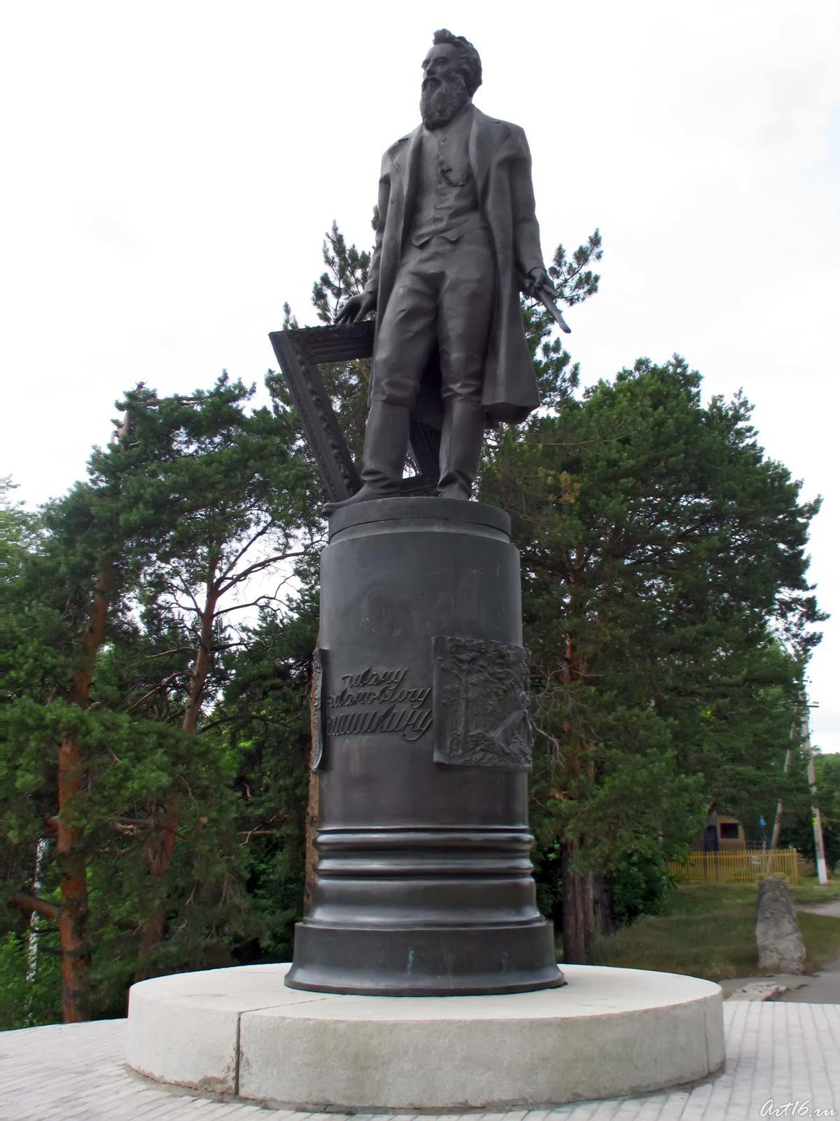 Фото №31243. Памятник Ивану Ивановичу Шишкину