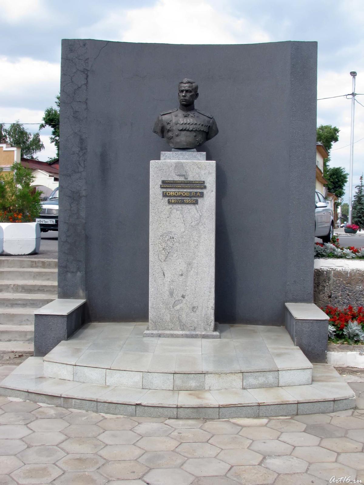 Фото №31273. Герой Советского Союза, Маршал Советского Союза Говоров Л.А.