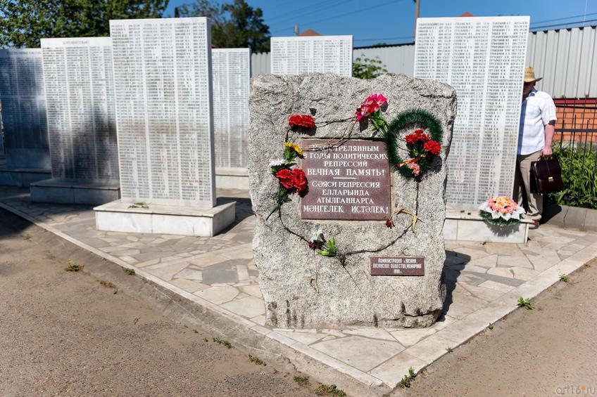 Фото №315454. Архангельское кладбище. Мемориал расстрелянным в 1918-1954 гг.
