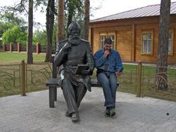 Памятник В.М.Бехтереву