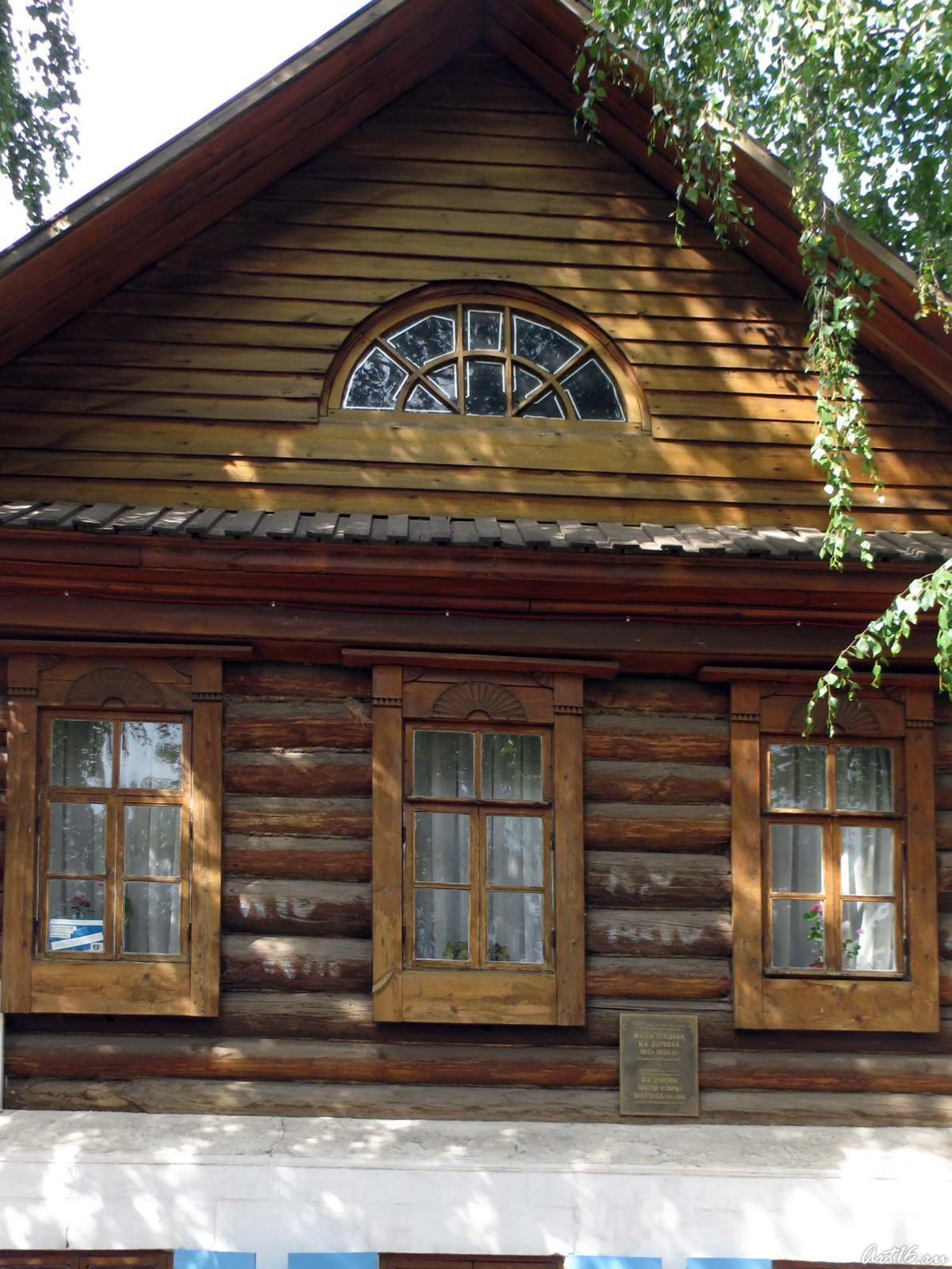 Фото №31927. Музей-усадьба Н.А.Дуровой.1841-1866гг.
