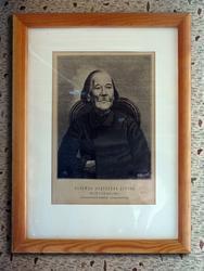 Портрет Надежды Андреевны Дуровой
