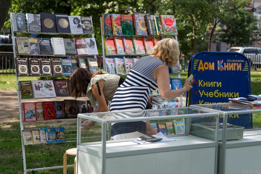 Фото №325893. Art16.ru Photo archive