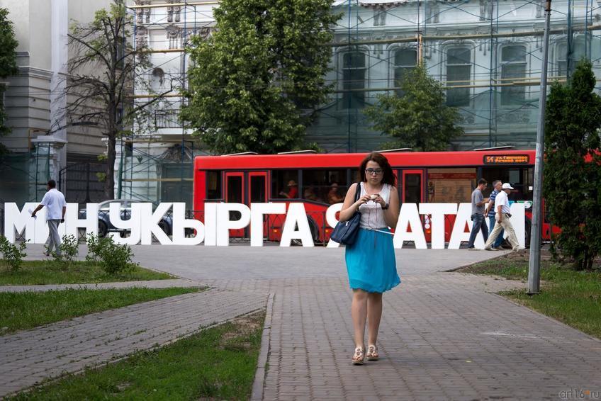 Фото №325906. Art16.ru Photo archive