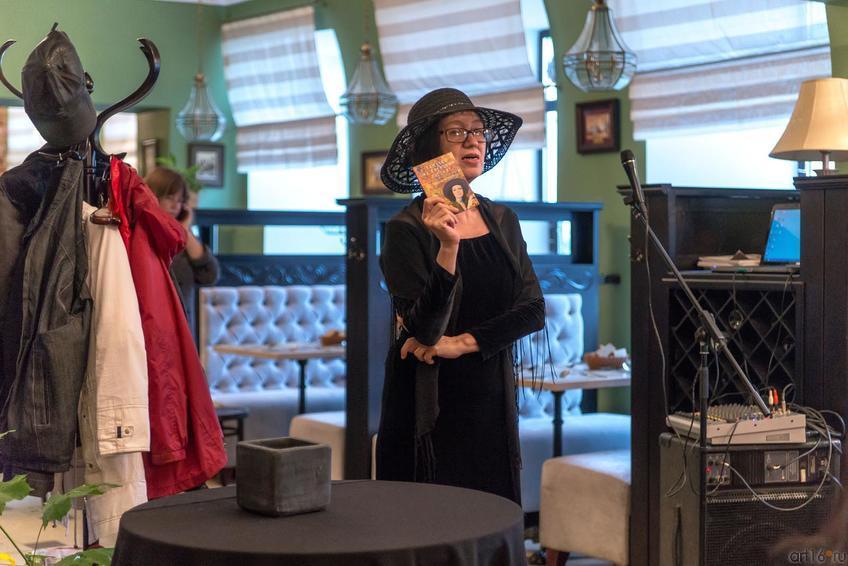 ::Наиля Ахунова: творческий юбилейный вечер «Заметки на кленовых листьях»