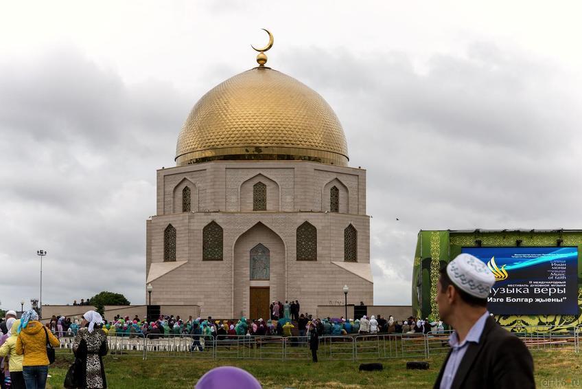 ::К 1125 годовщине принятия ислама Волжской Булгарией. 2014г.