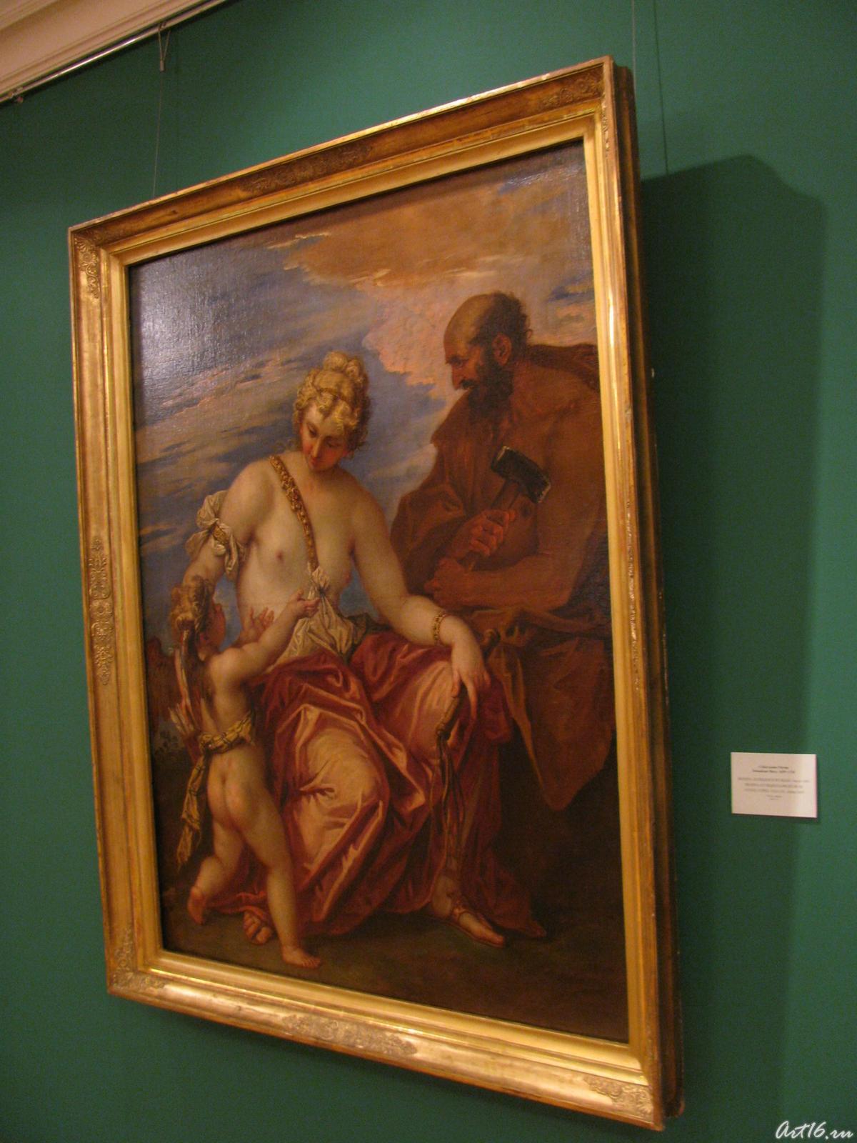 Фото №35659. Венера, Купидон и Вулкан. Ок. 1695